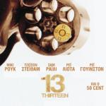 Premiere at SXSW of Alexander Skarsgård's film '13′ cancelled
