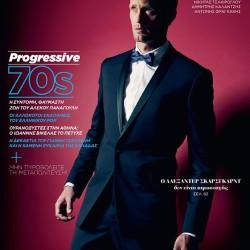 Alexander Skarsgård covers Greek Men's Magazine