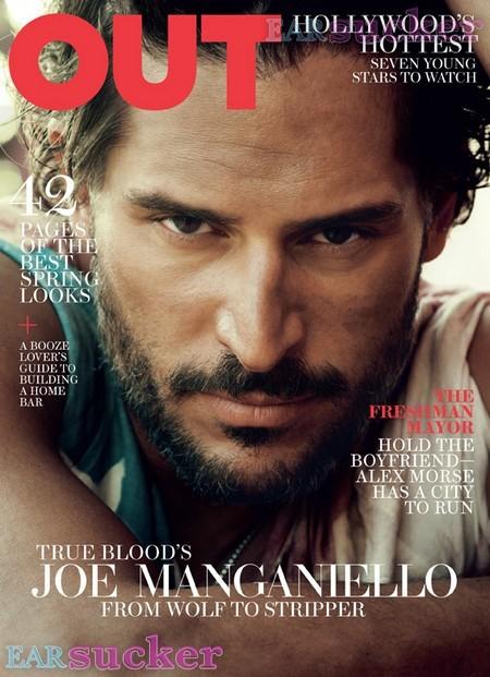joe-manganiello-out-magazine.jpg