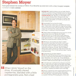 Stephen Moyer has chutney, marmite and Grammy Pickles in his fridge